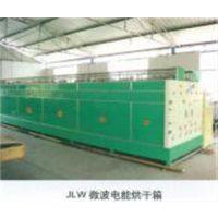 【徐州木材干燥】、木材干燥室、木材干燥房、金龙烘干