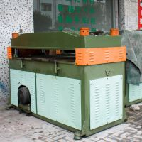 供应批发鸿昌40T精密四柱自动平衡液压裁断机 下料机保用期三年