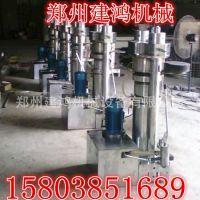 专业生产螺旋榨油机 花生榨油机 多功能液压榨油机 液压香油机