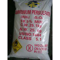 展化化工-过硫酸铵