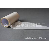 菱形粘尘滚筒 清洁粘尘纸 可撕 清洁胶带 层数可定做