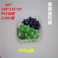 草莓包装盒透明杏子葡萄草莓圣女果一次性塑料透明水果包装盒