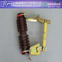 正品RW7-10/100A RW7-10/200A 高压跌落式熔断器 变压器保险令克