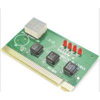 PCI 二位 2位小诊断卡 电脑检测卡 主板故障测试卡 配说明书