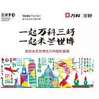 意大利国际快递清关代理|意大利米兰世博会项目物流|北京快递清关代理