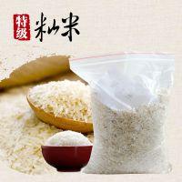 2014新米 黄丁米江西大米批发 非转基因 优质品种 放心粮食