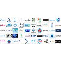 2016第五届中国(广州)国际高端饮用水产业博览会