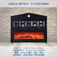 志铭实业无烟炭火烤鱼炉,长方形多功能烤鱼炉设备