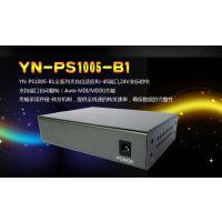 OEM订制YINUO-LINK【深圳伊诺】5口POE交换机 集中供电设备无线AP 摄像头专用
