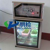 山东江西小型种子恒温发芽箱/育种设备