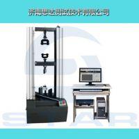 供应MWD-50KN集装箱木地板检测试验机