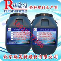 太原混凝土养护剂大量批发