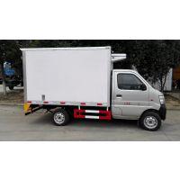 小型冷藏车热销15997867611
