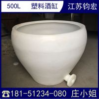 重庆涪陵500L塑料圆桶 榨菜腌制桶批发