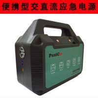 供应Puxicoo 1000W大功率应急电源 户外220V便携多功能交流电源