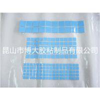 铝基板散热专用导热双面胶带