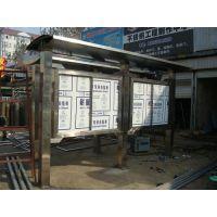 宣传橱窗价格,不锈钢展板(图),天津制作宣传橱窗