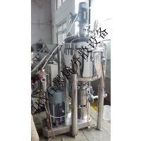 乳浊液高速乳化机 乳浊液乳化设备