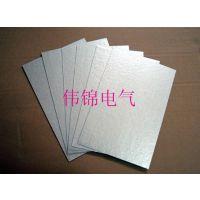 供应优质白云母板-伟锦电气设备厂