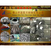 304不锈钢扁管 10x50x1.0管壁厚 规格齐全 厂家报价