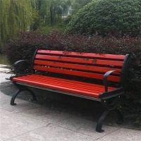 环保园林椅工厂|园林椅|裕凯隆