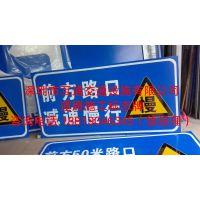 互通道路施工标志牌尺寸、道路施工安全标志牌厂家