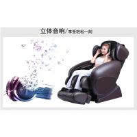 2016在鹤山市招收豪华3D智能春天印象Y4按摩椅加盟经销商代理