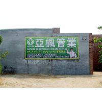 石家庄喷绘膜|河北品盛|墙体广告喷绘膜制作