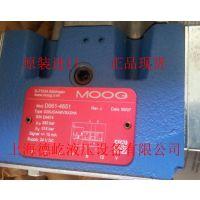 特价现货供应原装现MOOG伺服阀 D661-4651