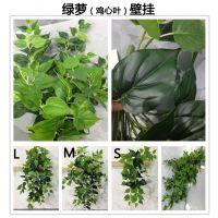仿真植物爬山虎壁挂花藤条常青藤叶仿真绿叶植物墙配件diy批发