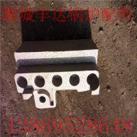 永宁机械锅炉配件炉排片价格