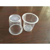 透明印刷的八宝粥早餐粥杯/封口早餐粥包装杯