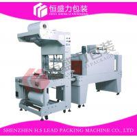 半自动袖口热收缩包装机,酸奶袖口式热收缩包装机HP-6030