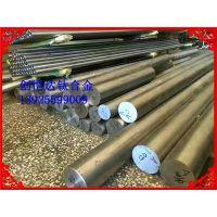 医疗专用ZTc7纯钛合金 ZTc7钛管/钛线 现货供应