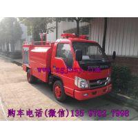 国五福田1.5吨小型水罐消防车批量现车供应了