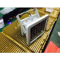 RLB97 松大款 20W/30w/40wLED防爆灯 方形集成LED防爆灯 厂家直销