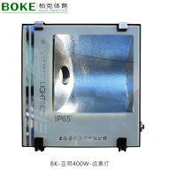 上海亚明400W金卤灯具 雅浩照明室外投射灯厂家直销 电压220V