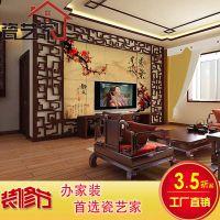 供应瓷砖背景墙 客厅 电视 沙发 玄关 陶瓷墙 紫气东来