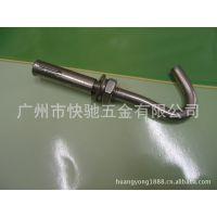 厂家生产不锈钢带钩螺丝、带钩拉爆螺丝、膨胀带钩螺丝