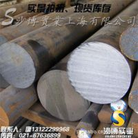 现货供应: 20Mn2合结钢  价格优惠 【沙博】