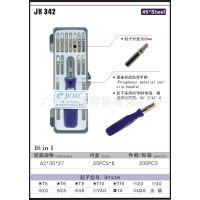 螺丝刀 电脑手机维修工具 16合1组合工具套装 拆机工具
