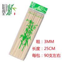 x现货 BBQ烧烤用具 烧烤串 烤肉串 烧烤竹串 3mm×25cm 竹签