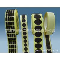多形状EVA胶垫/EVA圆形脚垫/EVA条形胶垫/免费提供样板确认