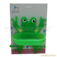 供应青蛙肥皂架/卫浴肥皂架