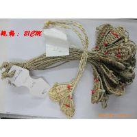 出口日本的工艺饰品小草鞋 装饰品 祭祀用 编织品