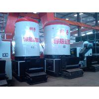 供应YLL系列节能环保导热油炉