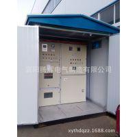 显示屏厂家适用的电气成套设备_TGRJ高压固态软启动柜