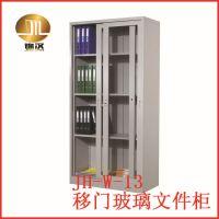 【广州锦汉】移门玻璃文件柜 多格资料文件柜 厂家直销钢制柜子