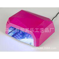厂家直销 LED光疗机 美甲烤灯 钻石切割 UV指甲烘干机