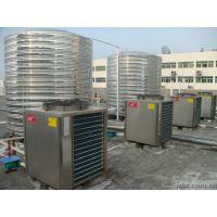 越城空气能哪家好用∣越城空气能专业安装∣越城空气能哪家质量更好∣越城空气能设备∣越城空气能热水
